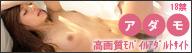 大沢佑香のエロ動画