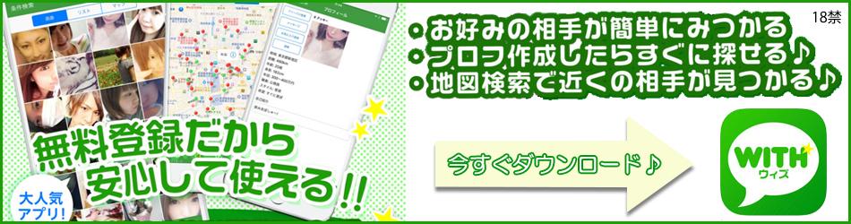 iOS SNSトークアプリ【18禁】