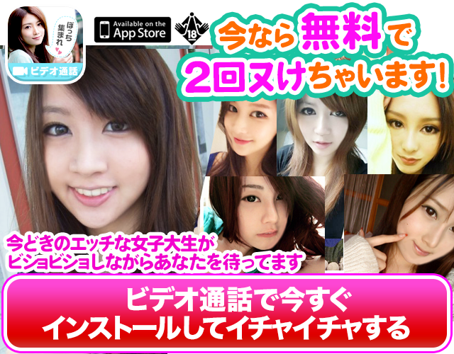 VideoLiveTalk iOSアプリ