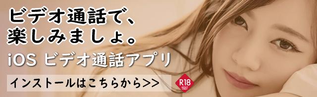 MIYABI アプリ
